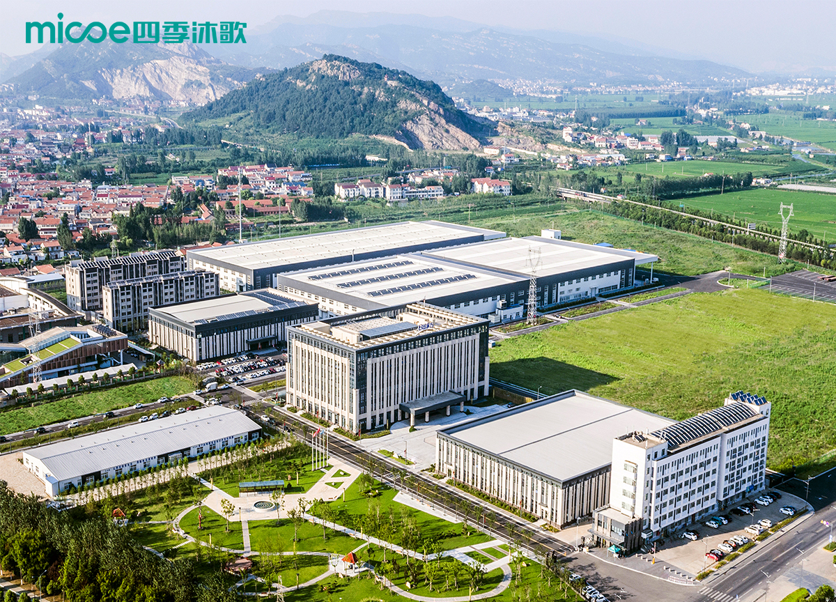 Micoe/Stage III Production Base Established in Ninghai Industrial Zone