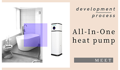 What kind of development process has the all in one heat pump gone through?