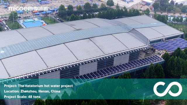 Zhenzhou Swimming Pool Project