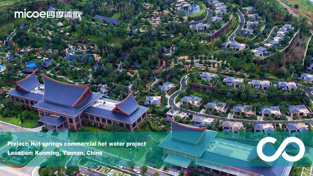 Hot Spring Commercial Project