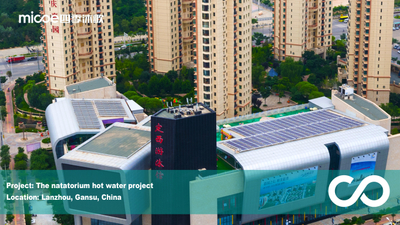 Lanzhou Swimming Pool Project