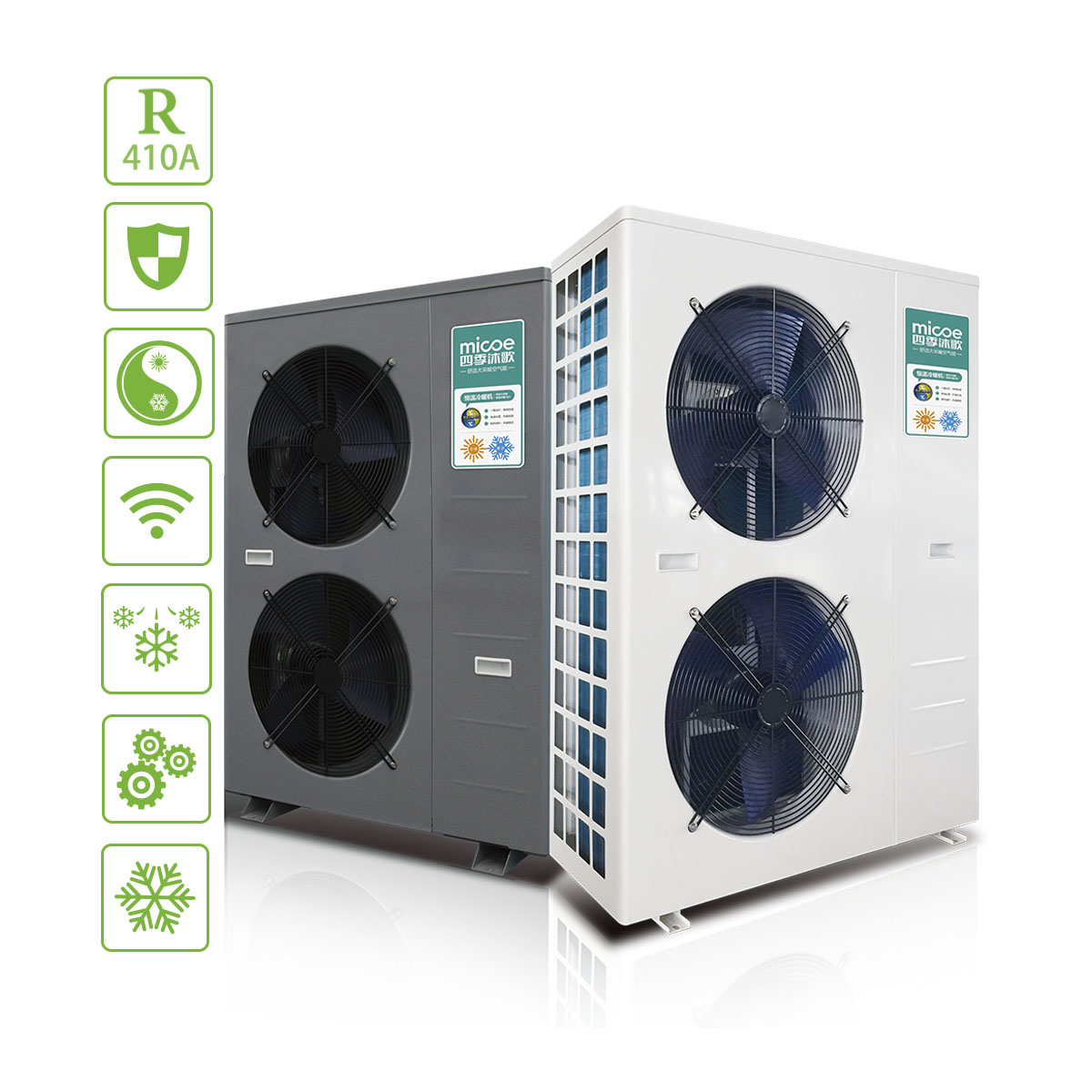 High Efficient Industrial R410 Space Heating Heat Pump