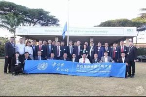 the-4th-un-environment-conference-2