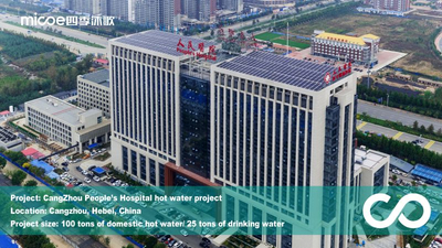 Cangzhou People's Hospital Project